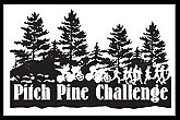 RaceThread.com Pitch Pine Challenge
